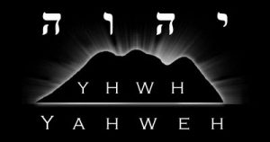 Mengulas Tentang Asal Mula Yaweh
