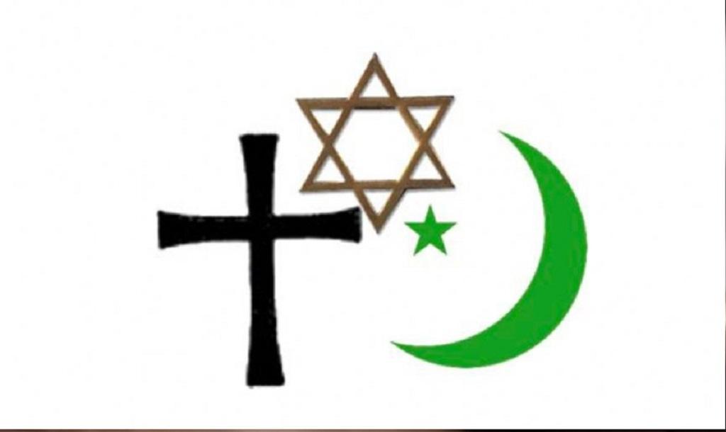 Kontroversi Nama Tuhan Yang Ada Di Israel
